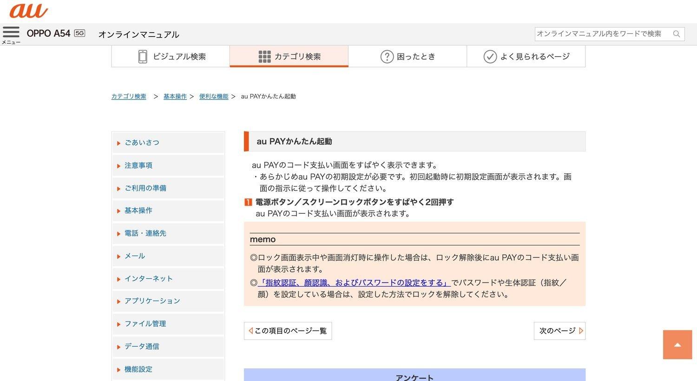 f:id:Azusa_Hirano:20210805142651j:plain