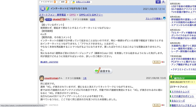 f:id:Azusa_Hirano:20210806142616j:plain