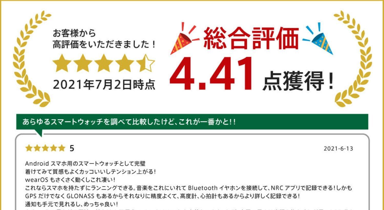 f:id:Azusa_Hirano:20210806170655j:plain