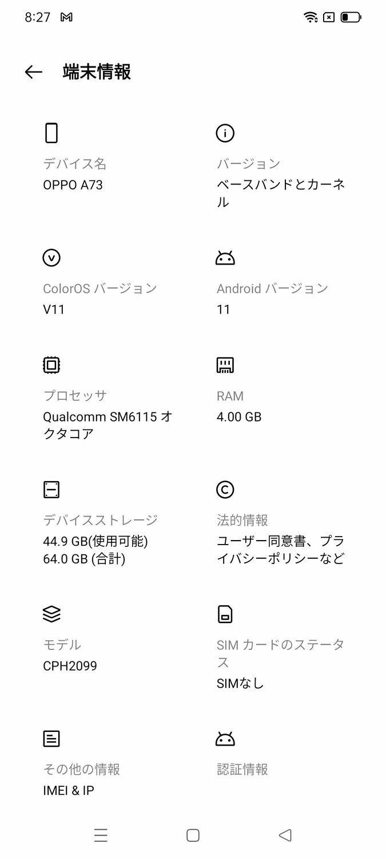 f:id:Azusa_Hirano:20210809083315j:plain