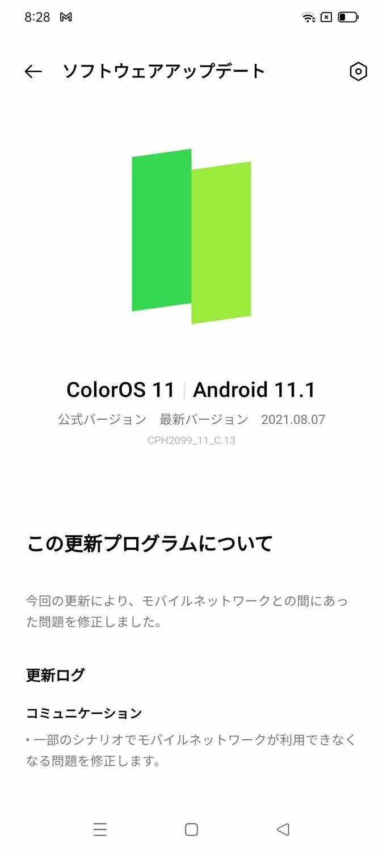f:id:Azusa_Hirano:20210809083323j:plain