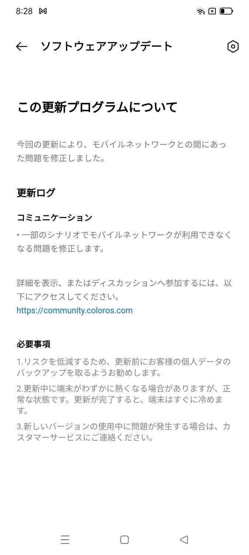 f:id:Azusa_Hirano:20210809083330j:plain