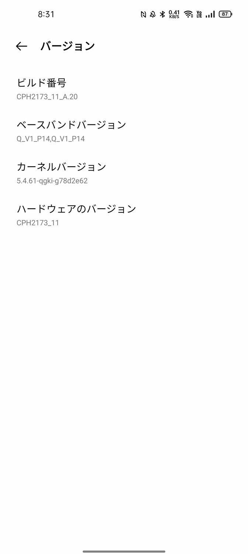 f:id:Azusa_Hirano:20210809083336j:plain