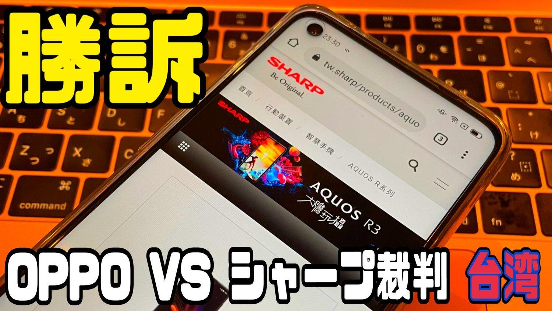 f:id:Azusa_Hirano:20210810233225j:plain