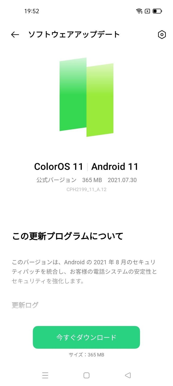 f:id:Azusa_Hirano:20210813123423j:plain