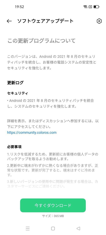 f:id:Azusa_Hirano:20210813123430j:plain