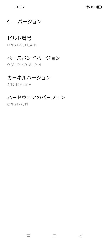 f:id:Azusa_Hirano:20210813123448j:plain