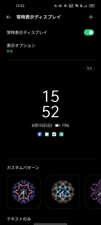 f:id:Azusa_Hirano:20210815164325j:plain