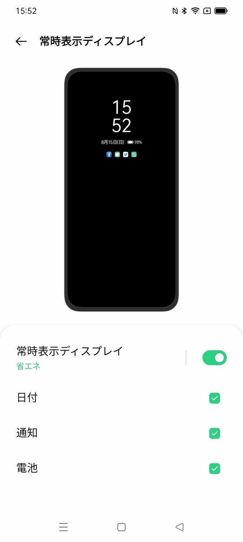 f:id:Azusa_Hirano:20210815164333j:plain