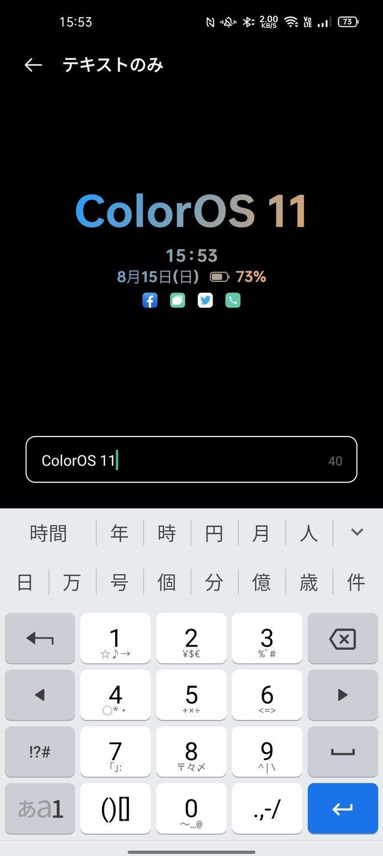 f:id:Azusa_Hirano:20210815164353j:plain