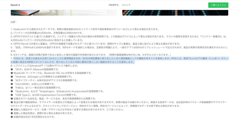 f:id:Azusa_Hirano:20210816181712j:plain