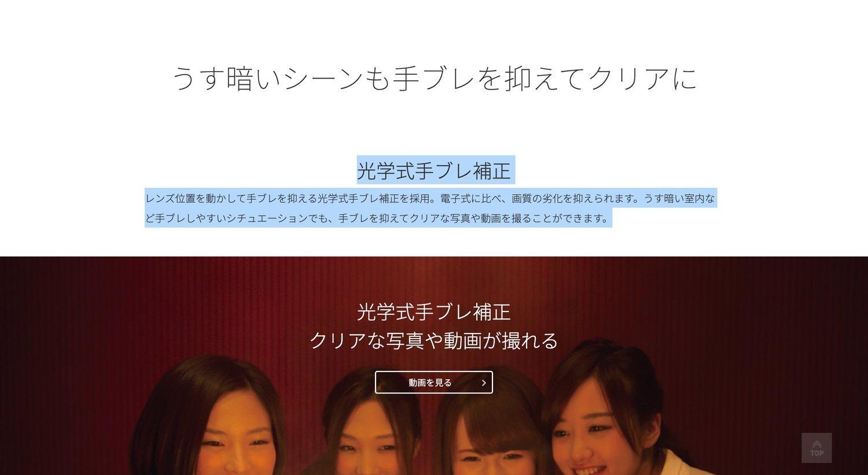 f:id:Azusa_Hirano:20210817003235j:plain