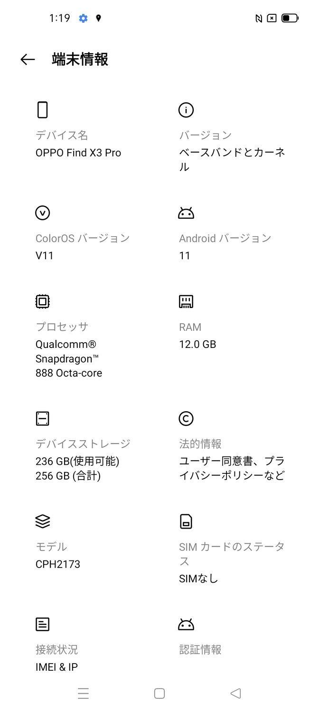 f:id:Azusa_Hirano:20210818052812j:plain