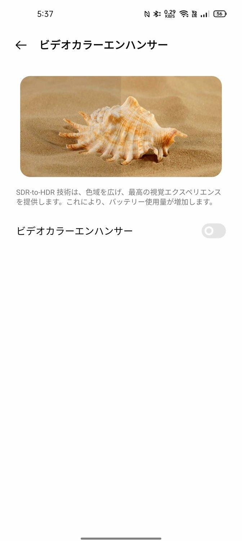 f:id:Azusa_Hirano:20210818053915j:plain