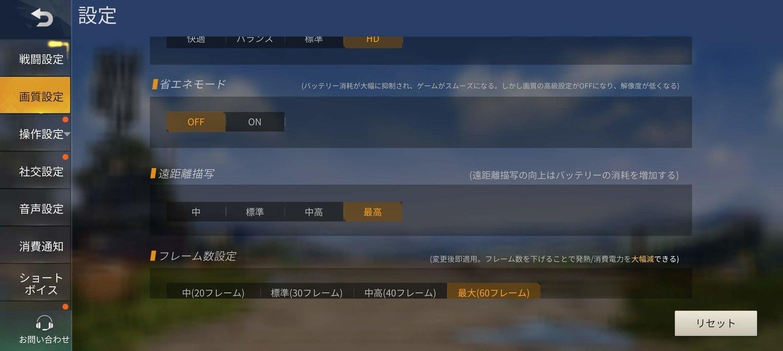 f:id:Azusa_Hirano:20210818064756j:plain