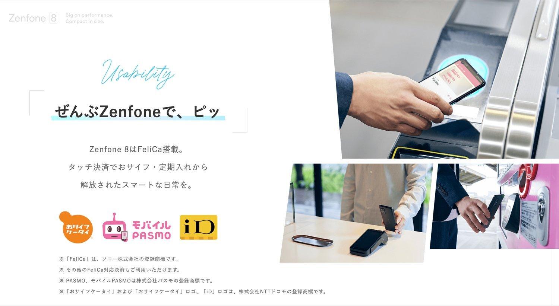 f:id:Azusa_Hirano:20210820234711j:plain