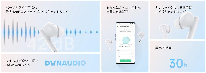 f:id:Azusa_Hirano:20210824040530j:plain