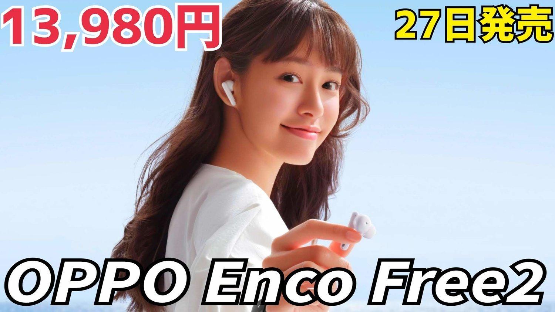 f:id:Azusa_Hirano:20210824043527j:plain
