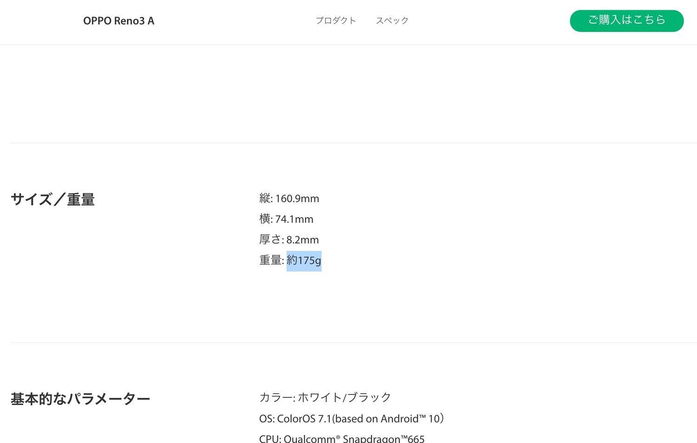 f:id:Azusa_Hirano:20210824153803j:plain