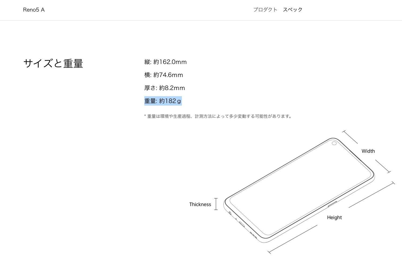 f:id:Azusa_Hirano:20210824153809j:plain