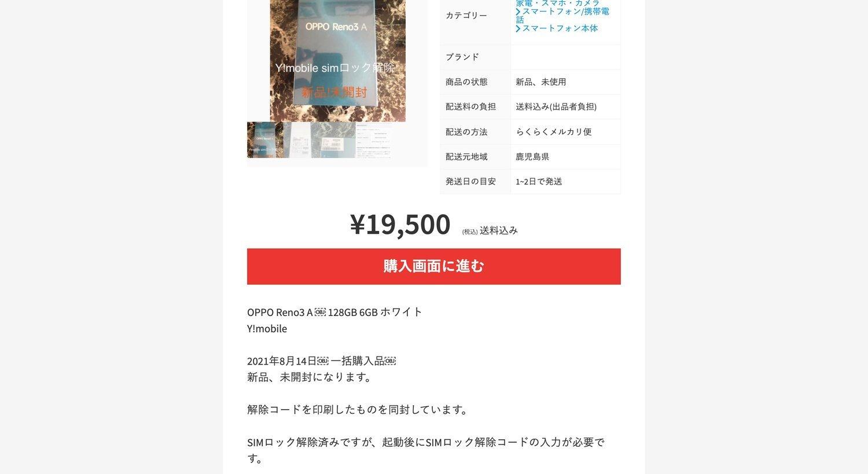 f:id:Azusa_Hirano:20210825062239j:plain