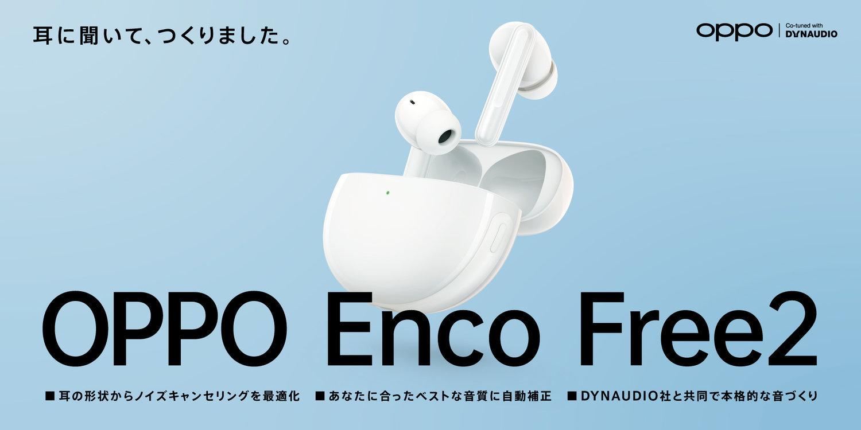 f:id:Azusa_Hirano:20210825172825j:plain