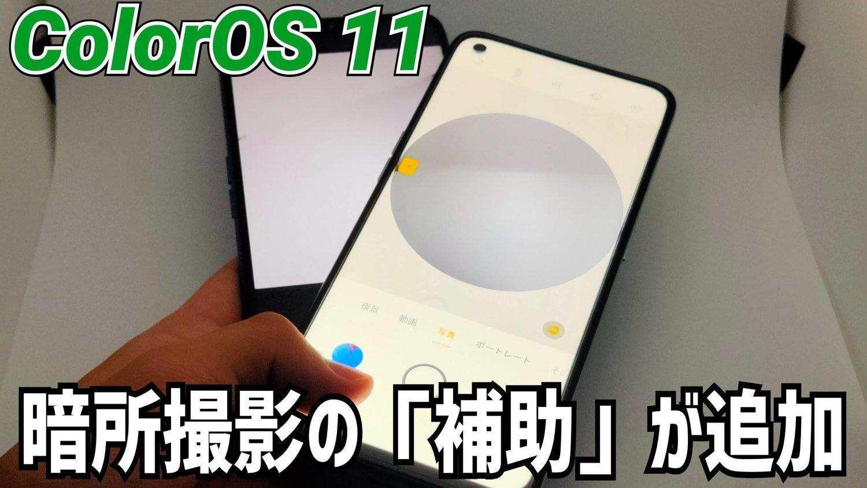 f:id:Azusa_Hirano:20210826111544j:plain