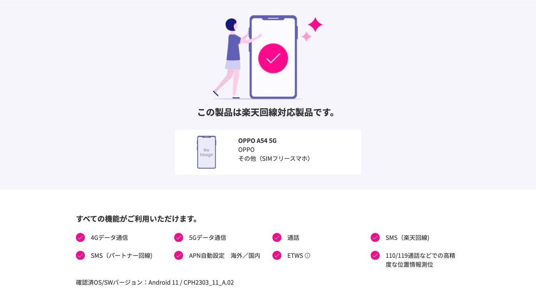 f:id:Azusa_Hirano:20210827154302j:plain