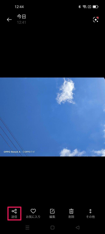 f:id:Azusa_Hirano:20210828130736j:plain