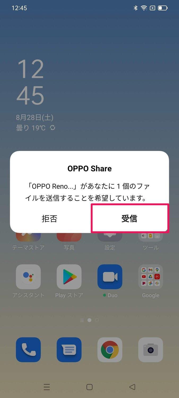 f:id:Azusa_Hirano:20210828130754j:plain