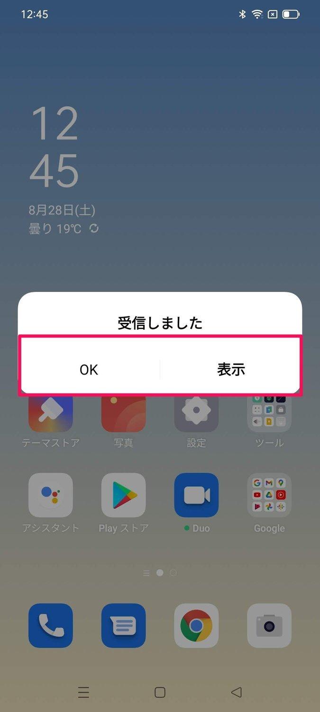 f:id:Azusa_Hirano:20210828130807j:plain