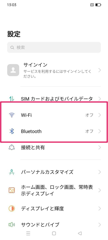 f:id:Azusa_Hirano:20210828130823j:plain