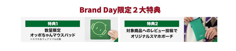 f:id:Azusa_Hirano:20210829160004j:plain