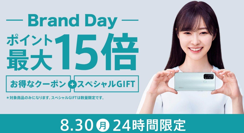 f:id:Azusa_Hirano:20210829163302j:plain