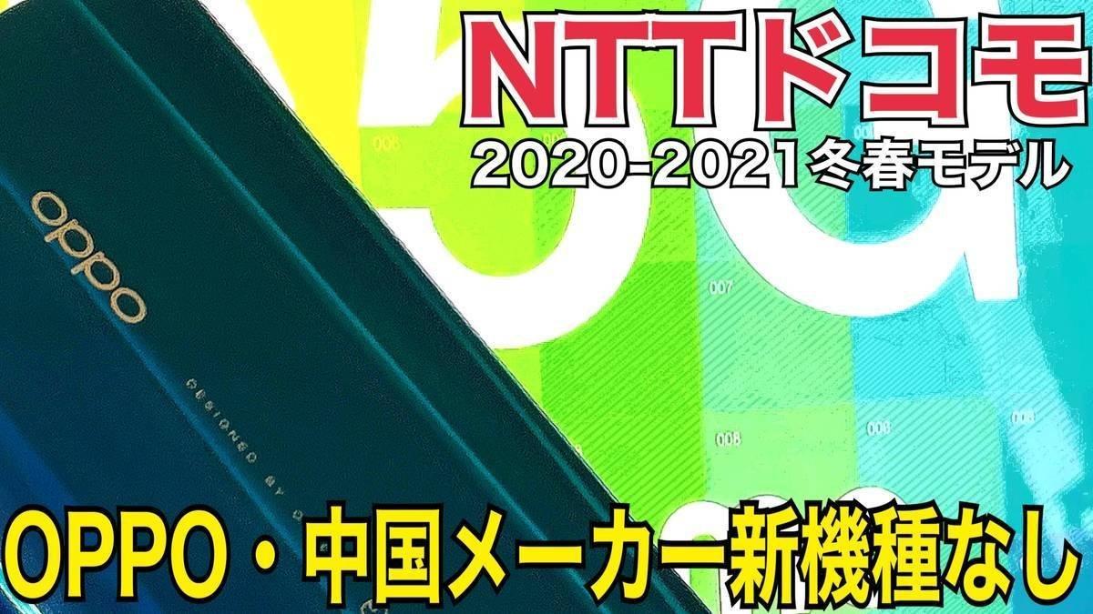 f:id:Azusa_Hirano:20210829212527j:plain