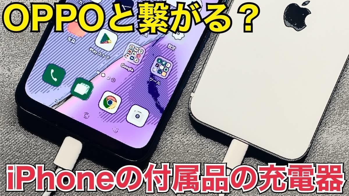 f:id:Azusa_Hirano:20210829212755j:plain