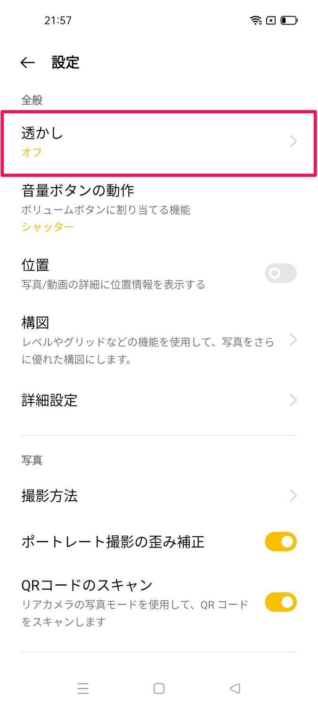f:id:Azusa_Hirano:20210830222006j:plain