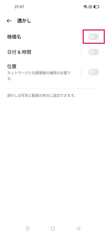 f:id:Azusa_Hirano:20210830222011j:plain