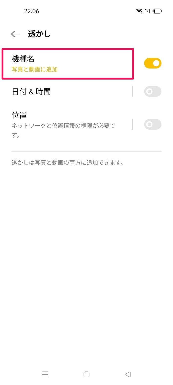 f:id:Azusa_Hirano:20210830222040j:plain