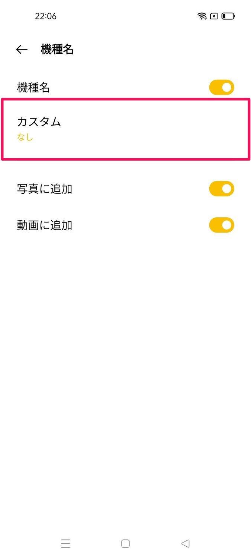 f:id:Azusa_Hirano:20210830222044j:plain