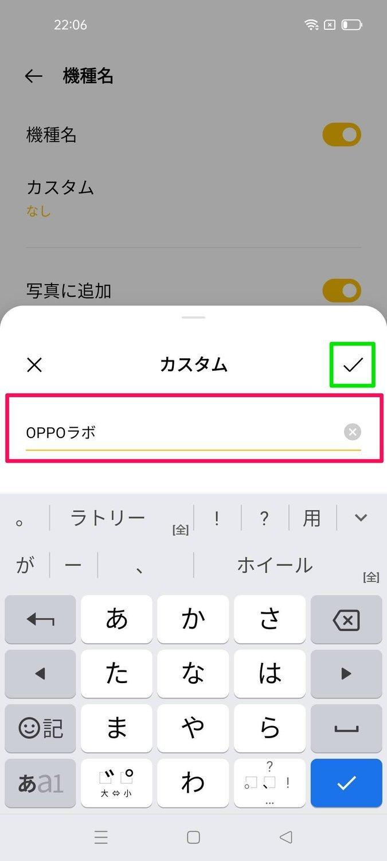 f:id:Azusa_Hirano:20210830222049j:plain