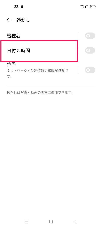 f:id:Azusa_Hirano:20210830222056j:plain