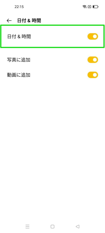 f:id:Azusa_Hirano:20210830222108j:plain