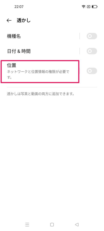 f:id:Azusa_Hirano:20210830222113j:plain