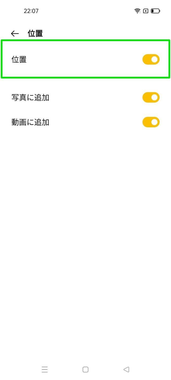 f:id:Azusa_Hirano:20210830222125j:plain