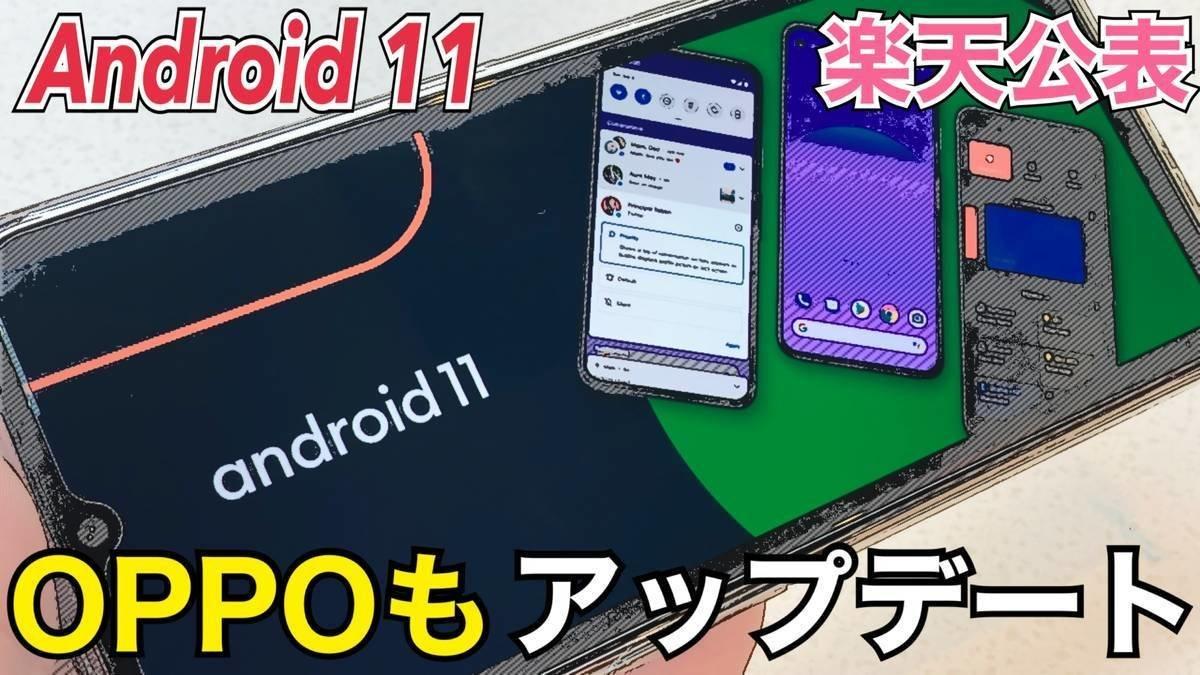 f:id:Azusa_Hirano:20210830232301j:plain
