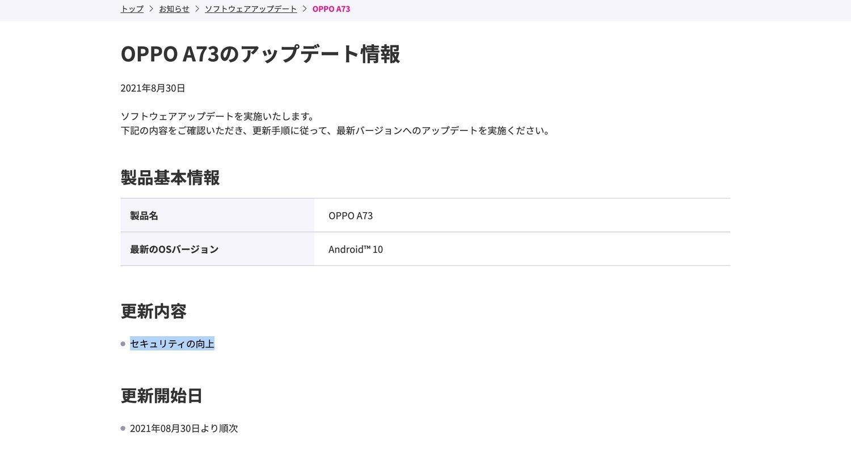 f:id:Azusa_Hirano:20210831131128j:plain