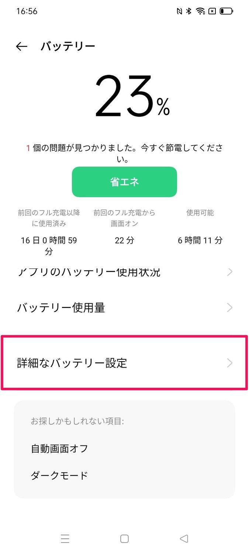 f:id:Azusa_Hirano:20210831175155j:plain
