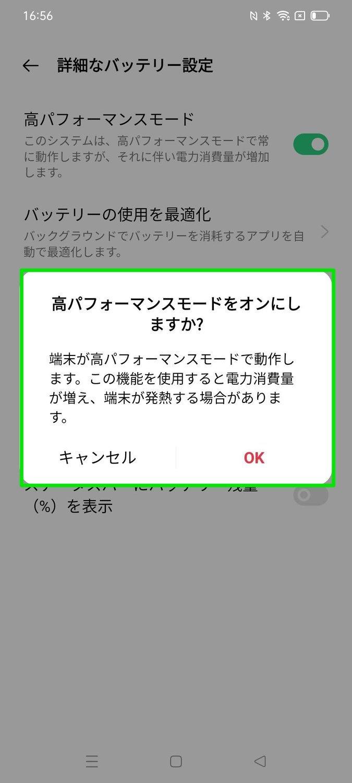 f:id:Azusa_Hirano:20210831175200j:plain