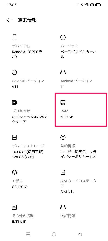 f:id:Azusa_Hirano:20210831175216j:plain